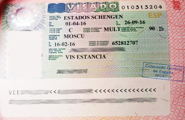 Виза испанию 2016 году цена