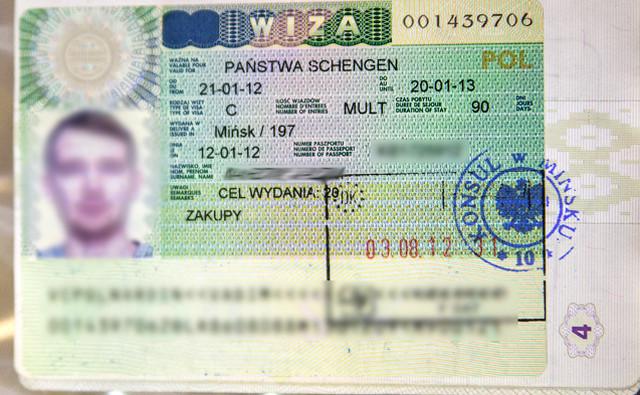 Визовый документ в Польшу