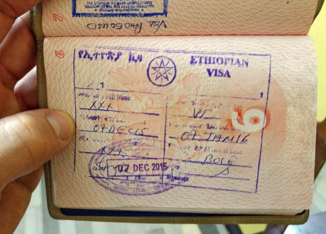 Пограничный штамп Эфиопии