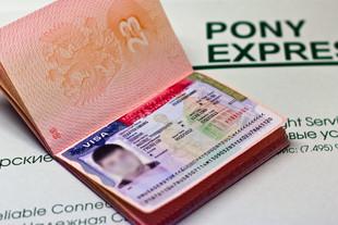 Паспорт с американской визой