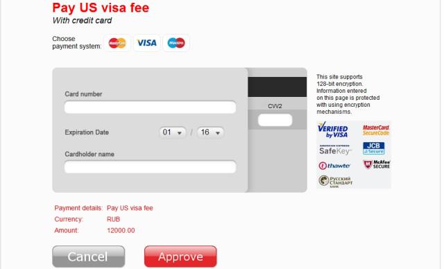 Способ оплаты за визовое разрешение
