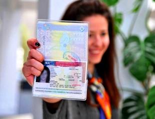 Загранпаспорт с визовым разрешением