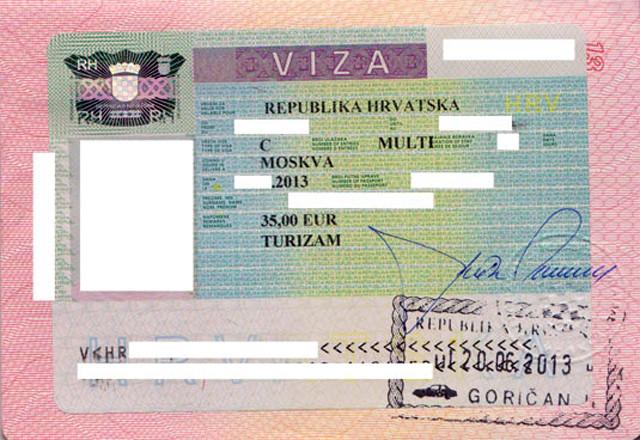 Хорватское визовое разрешение