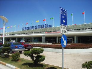 Так выглядит аэропорт Санья