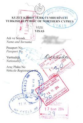 Штампы Северного Кипра