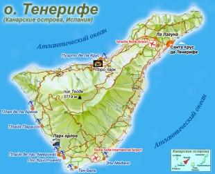 Остров Тенерифе на карте