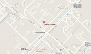 Посольство Германии в Москве на карте