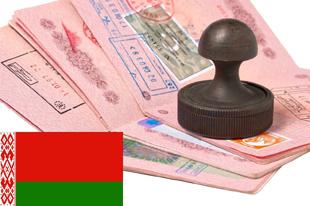 Загранпаспорт с флагом Белоруссии