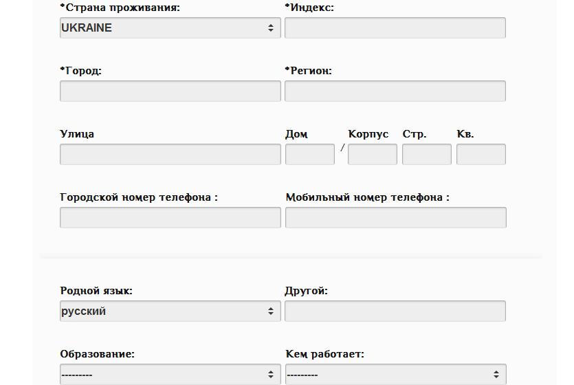 Нужна ли виза в дубай для украинцев авито кафе