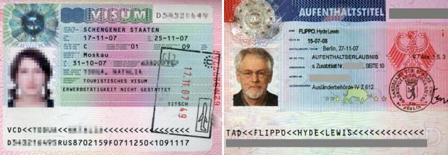 Бланки германских визовых документов