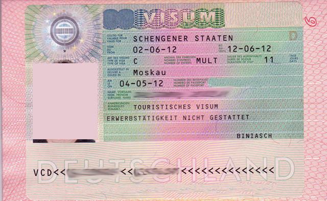 Визовое разрешение в Германию