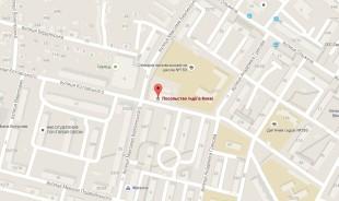 Посольство Индии в Киеве на карте