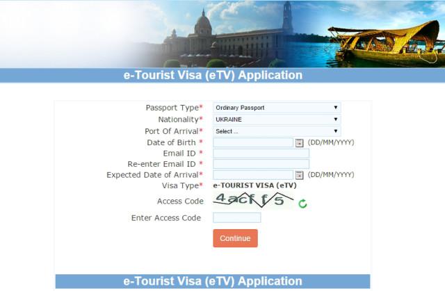 Страница регистрации для заполнения анкеты