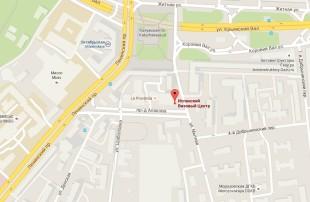 Консульский центр в Москве на карте