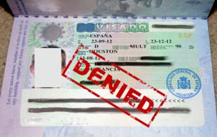 Отказ в выдаче визового разрешения