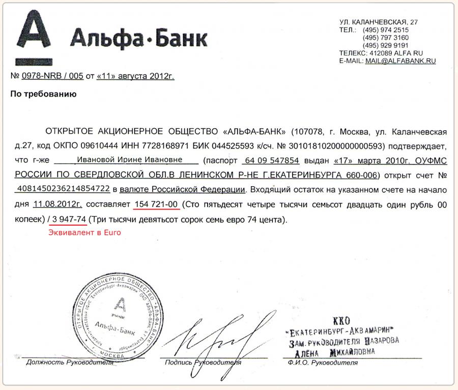 Статистика Украины Официальный Сайт Бланки 2016 Год - фото 7