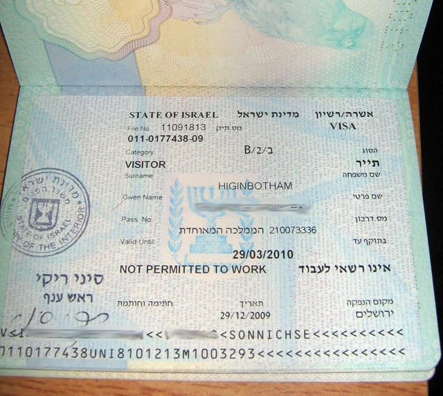 Визовый документ для туриста
