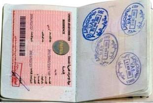 Визовое разрешение в ОАЭ