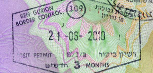 Пограничный штамп Израиля