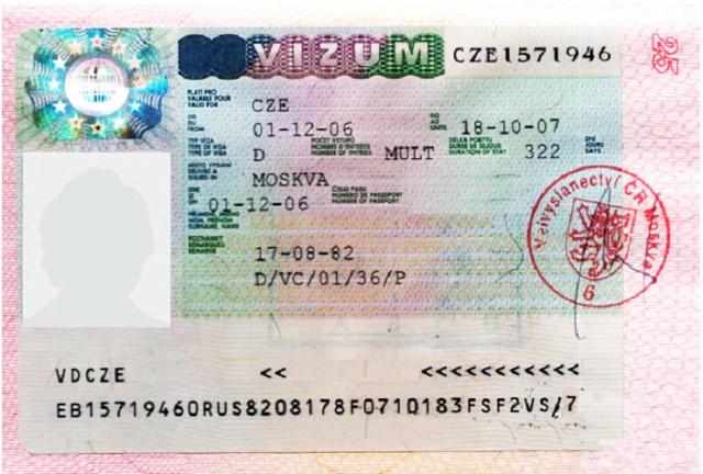 Визовое разрешение в Чехию