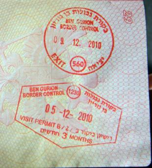 Пограничные штампы Израиля