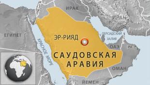 Саудовская Аравия на карте