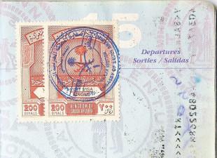 Визовый штамп в паспорте