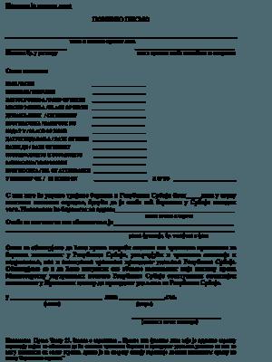 Бланк пригласительного письма
