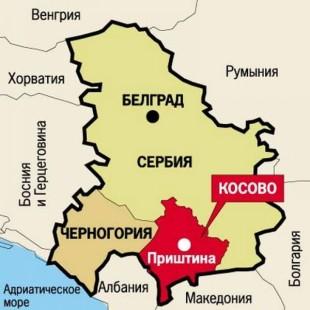 Сербия и Косово на Карте