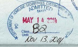 Пример американского пограничного штампа