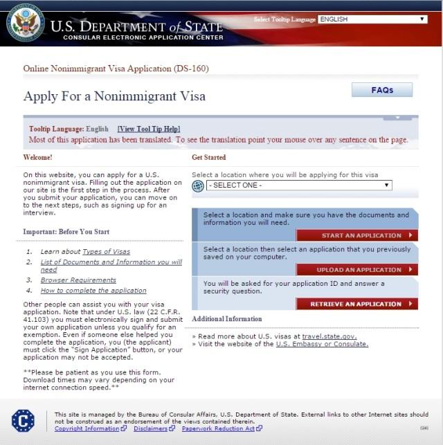 Страница регистрации и заполнения анкеты на визу