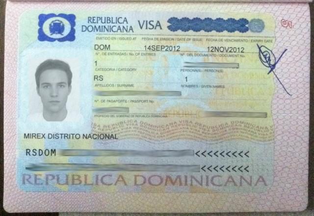 Бланк доминиканской визы