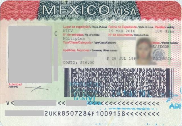 Визовое разрешение в Мексику