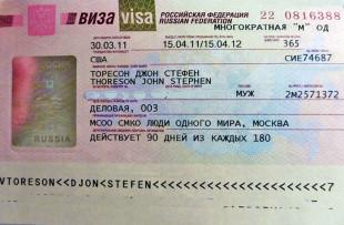 Как получить иностранцу визу в россию
