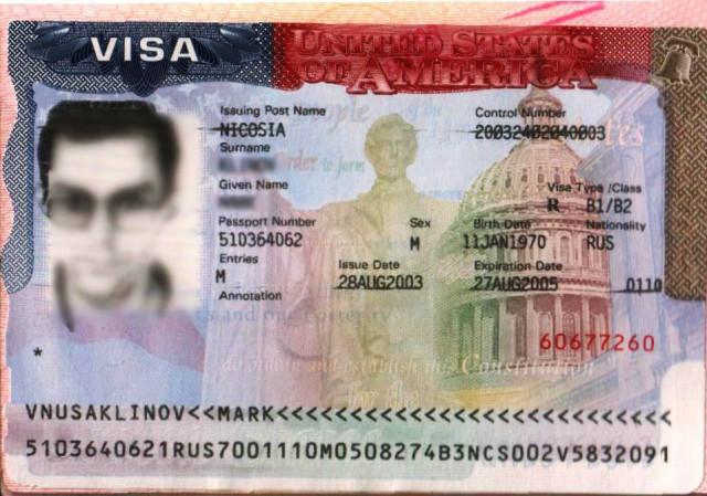 Туристическое визовое разрешение в Америку