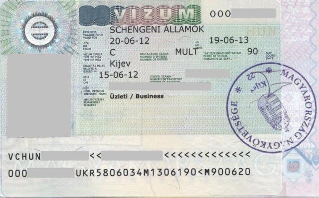 Визовое разрешение в Венгрию