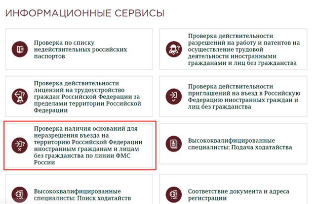 Кто такой гражданин россии