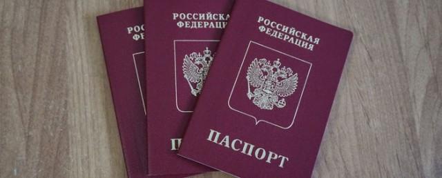 Заграничные паспорта старого образца