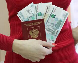 Стоимость заграничного паспорта