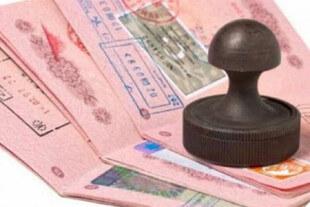 Загранпаспорта с визовыми штампами