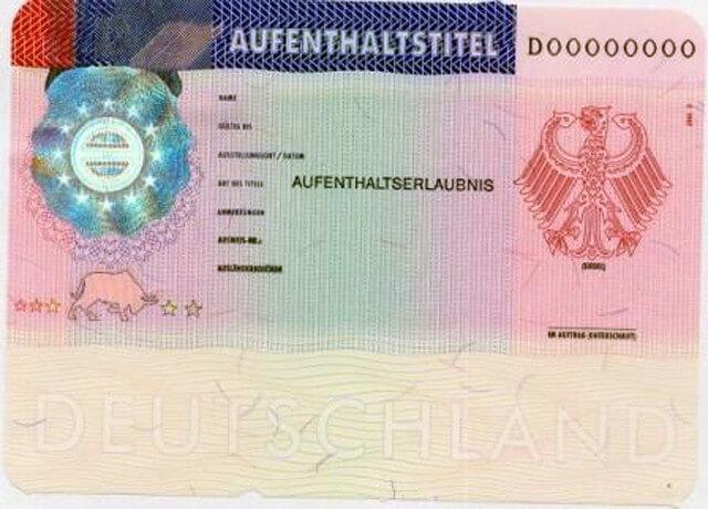 Стикер национального визового документа