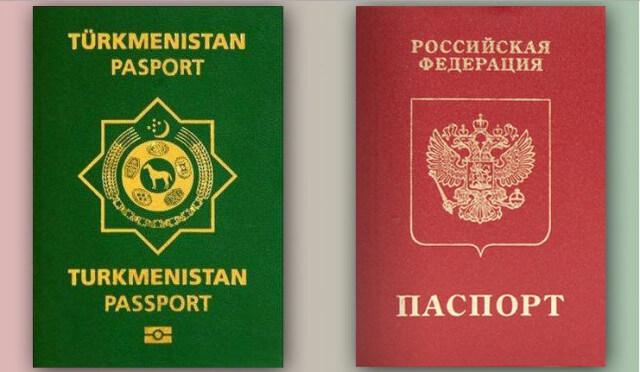 Турецкий и российский паспорта