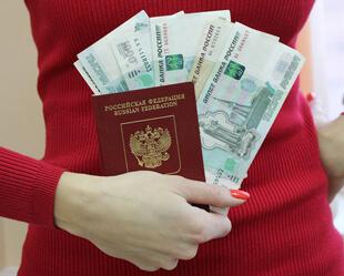 Стоимость получения паспорта