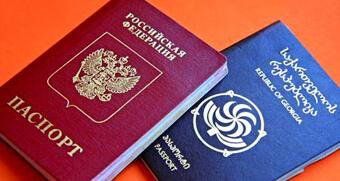 Российский и грузинский паспорта
