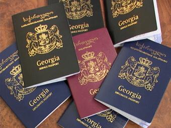 Паспорта Грузии