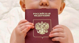 Как получить гражданство новорожденному
