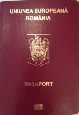 Румынский занграпаспорт