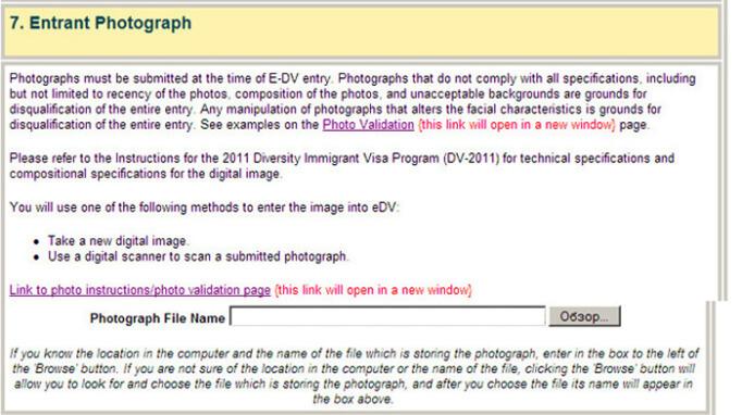 Страница для загурзки фотографии