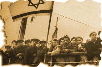 Старое еврейское фото