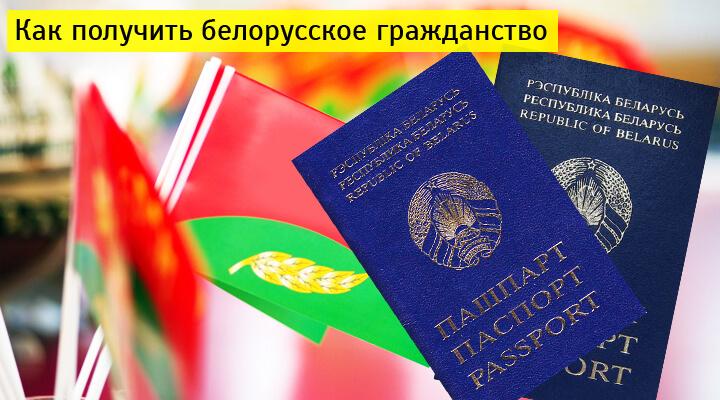 работы белорусы в россии правила регистрации социальных